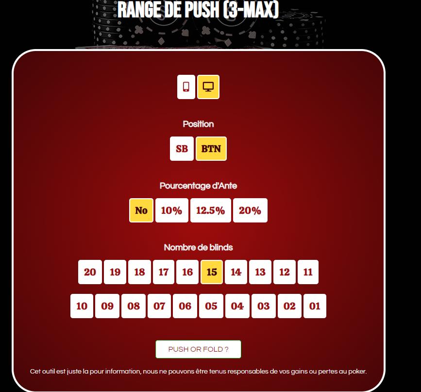 Калькулятор диапазона 3-max push