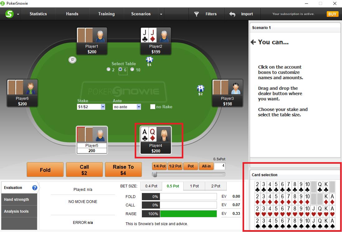 授予玩家一手牌